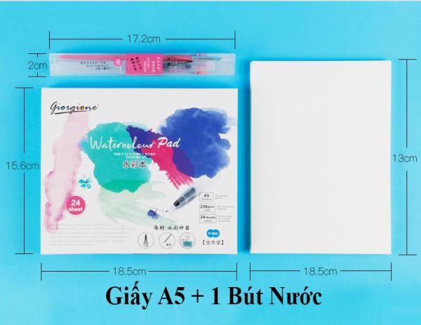 Mua Giấy Vẽ Màu Nước Giorgione 230Gsm, 24 Tờ, Tặng 1 Bút Nước, Cọ, Ghim Giấy
