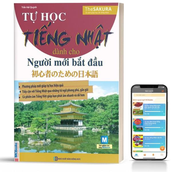Tự Học Tiếng Nhật Dành Cho Người Mới Bắt Đầu - Học Kèm App Online