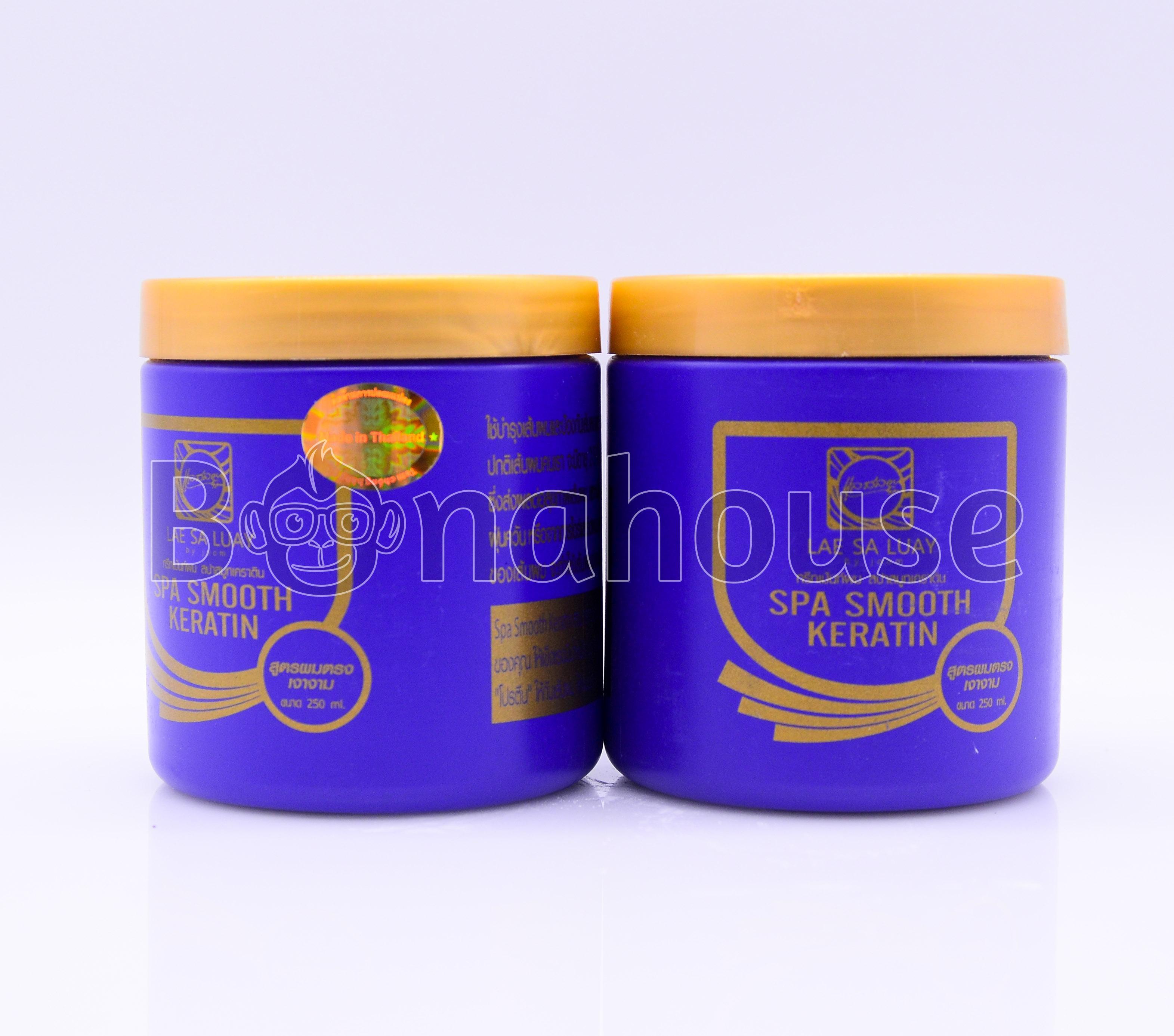 Ủ Tóc Lụa Keratin Lae Sa Luay Thái Lan 250ml (Mẫu Mới) nhập khẩu