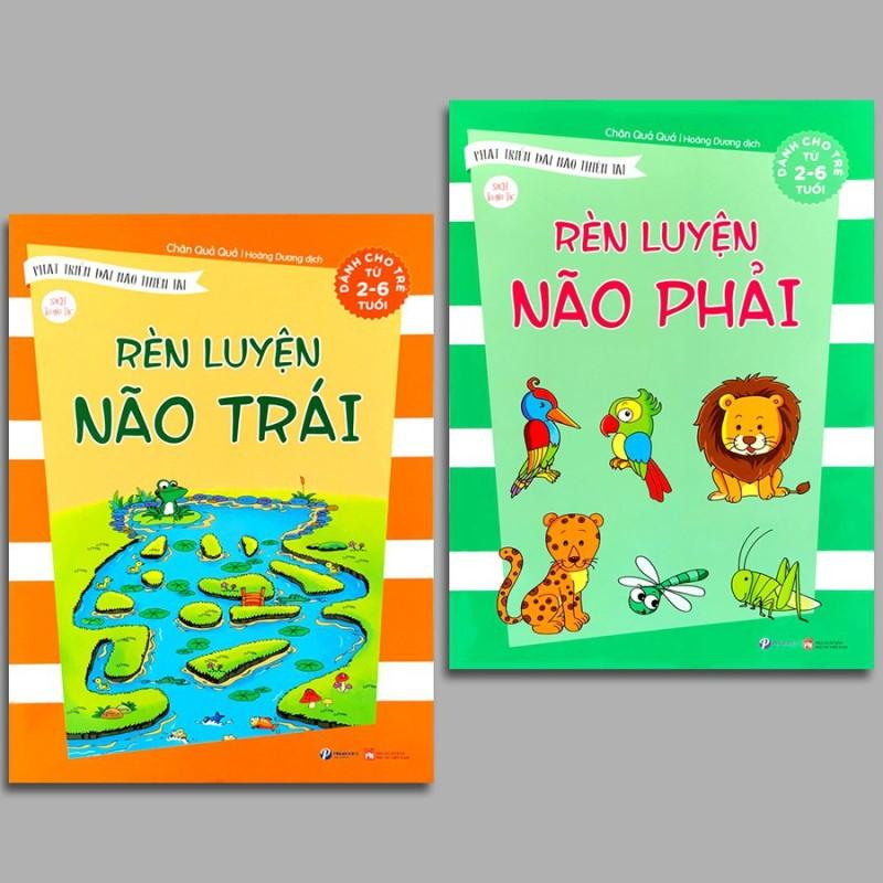 Sách Phát Triển Đại Não Thiên Tài Rèn luyện não trái + Rèn luyện não phải (2 cuốn)