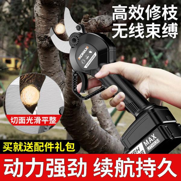 Kéo cắt cành dùng điện Komax Kéo cắt cành cây ăn quả có thể sạc lại Pin Lithium nhánh dày mạnh mẽ Kéo cắt cành đa chức năng Kéo điện