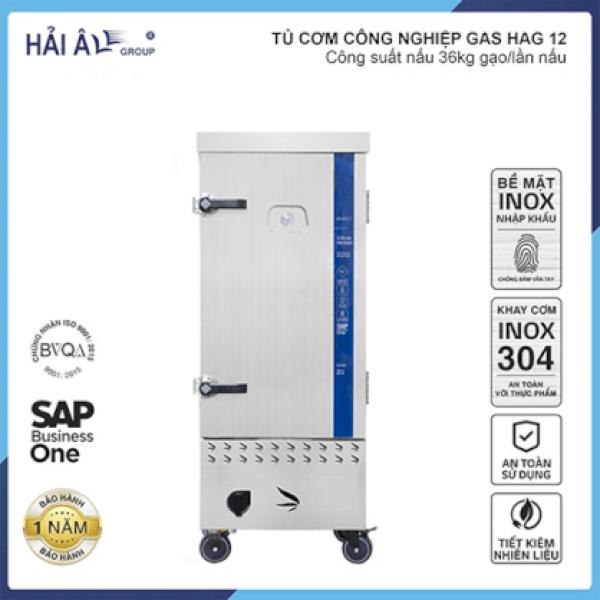 Tủ Cơm Công Nghiệp Hải Âu HAG 12 – Gas 12 Khay