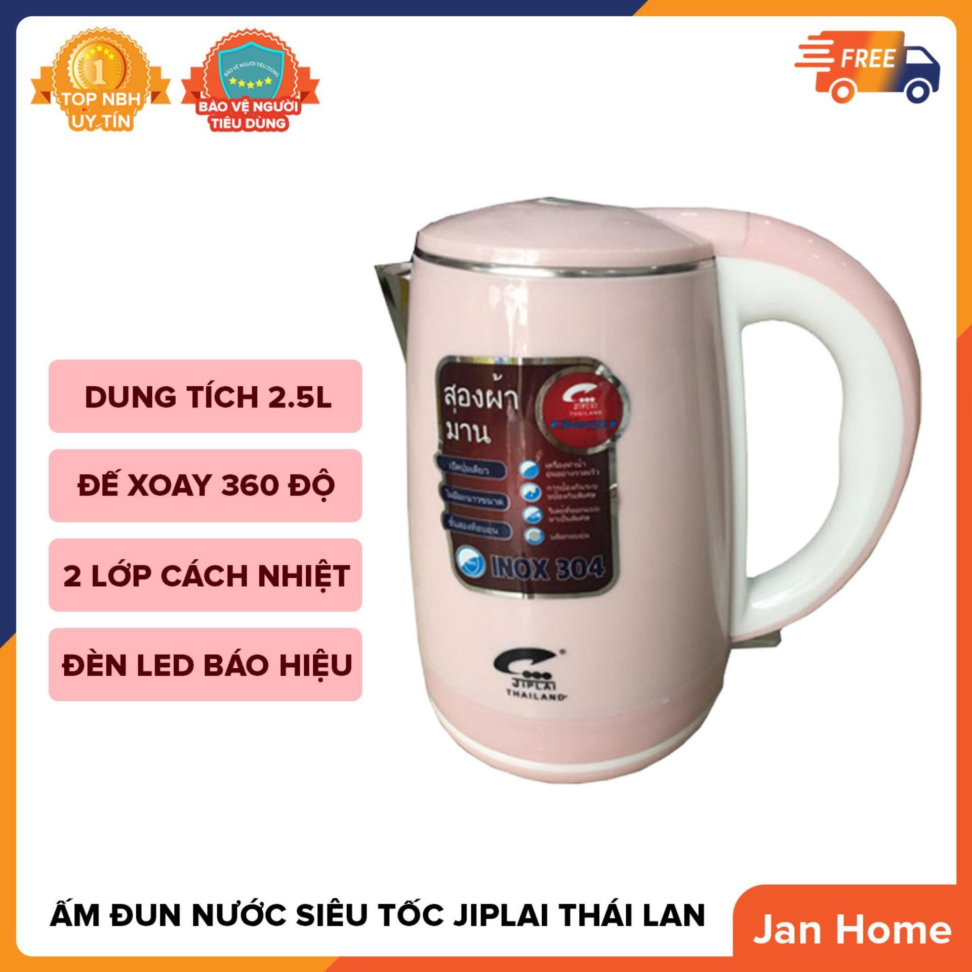 Ấm siêu tốc 2.5L JIPLAI Thái Lan 2 lớp inox và nhựa cách nhiệt an toàn - Bình đun nước...