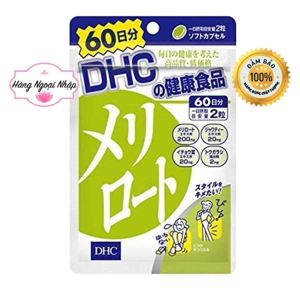 Viên uống thon gọn đùi thon chân DHC Nhật bản 60 ngày