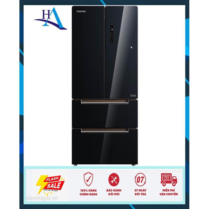 Tủ lạnh Toshiba Inverter 500 lít GR-RF532WE-PGV[22] (Miễn phí giao tại HCM-ngoài tỉnh liên hệ shop)