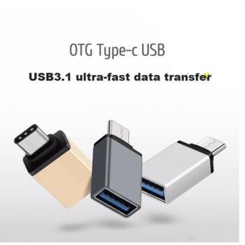 Đầu OTG chuyển đổi cổng USB Type-C chuẩn 3.0 - GIẢM GIÁ NGAY HÔM NAY