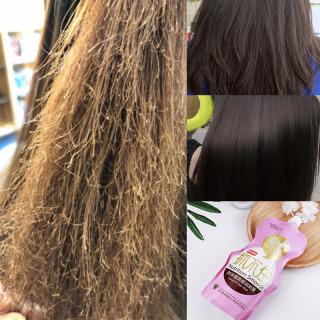 Dầu xả chiết xuất tự nhiên hết gàu, hết ngứa, chăm sóc tóc chuyên sâu giúp tóc mượt và dày hơn thumbnail