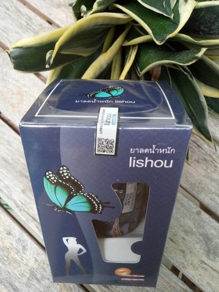 Viên uống giảm cân Lishou Tím hàng chuẩn Thái siêu giảm