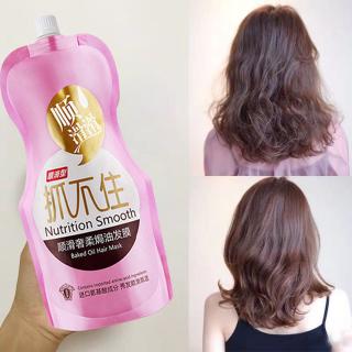 Hũ Kem Ủ Hấp Tóc Phục Hồi Chuyên Sâu Protein Double Treatment Hair Mask, Hàng chính hãng cho tóc khô để cải thiện tóc xơ rối và làm mượt,Chăm sóc tóc khô thumbnail