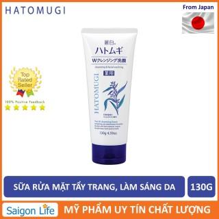 Sữa Rửa Mặt Tẩy Trang Và Làm Sáng Da Reihaku Hatomugi Cleansing Foam 130g thumbnail