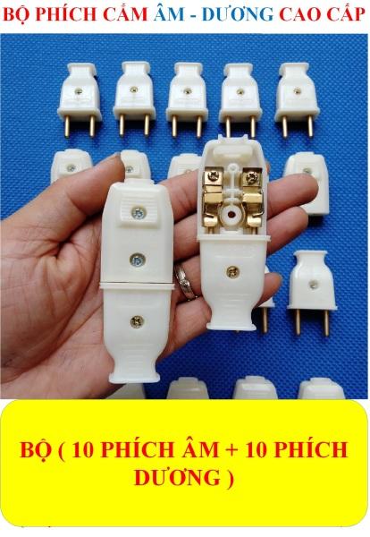 Phích cắm ÂM + DƯƠNG loại tốt+ Nhíp chống giãn đàn hồi ( Bộ 10 phích ÂM + 10 phích DƯƠNG ) giá rẻ