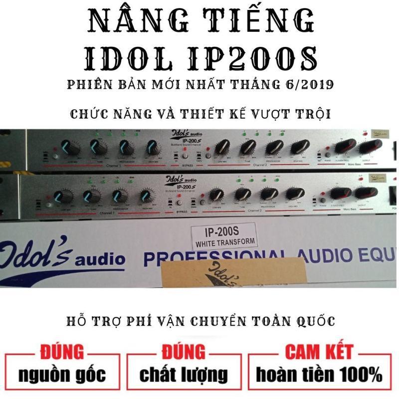 MÁY NÂNG TIẾNG IDOL IP200S THẾ HỆ MỚI 2019 - THIẾT KẾ BẮT MẮT - NÂNG TIẾNG HOÀN HẢO