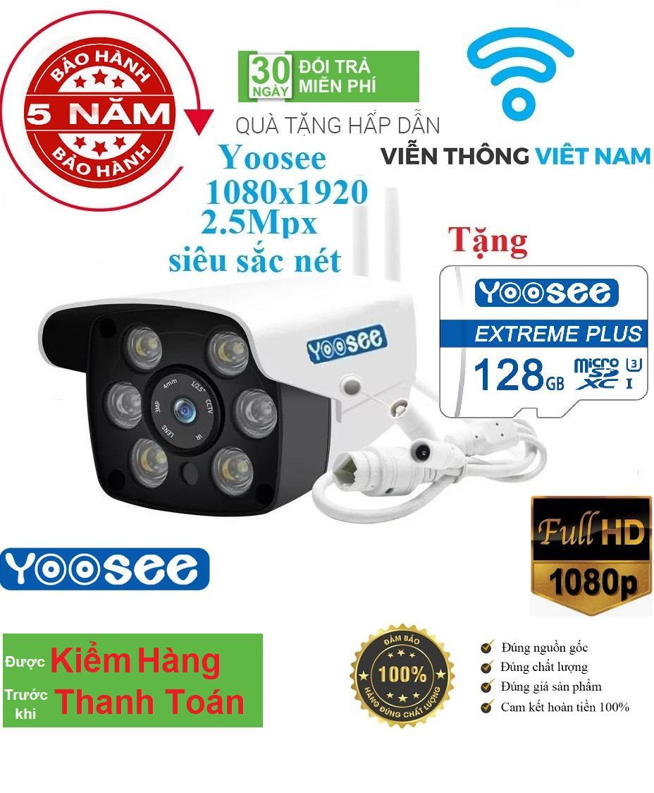 [CÓ MẦU BAN ĐÊM TẶNG THẺ NHỚ 128GB] camera wifi 2.5 ngoài trời - trong nhà camera yoosee 2.5 Mpx full hd 1080p - hỗ trợ 2 đèn hồng ngoại và 4 đèn LED + kèm thẻ nhớ 128GB - NEW