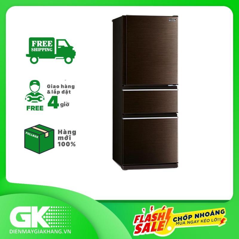 Tủ lạnh Mitsubishi Electric Inverter 326 lít MR-CX41EJ-BRW-V