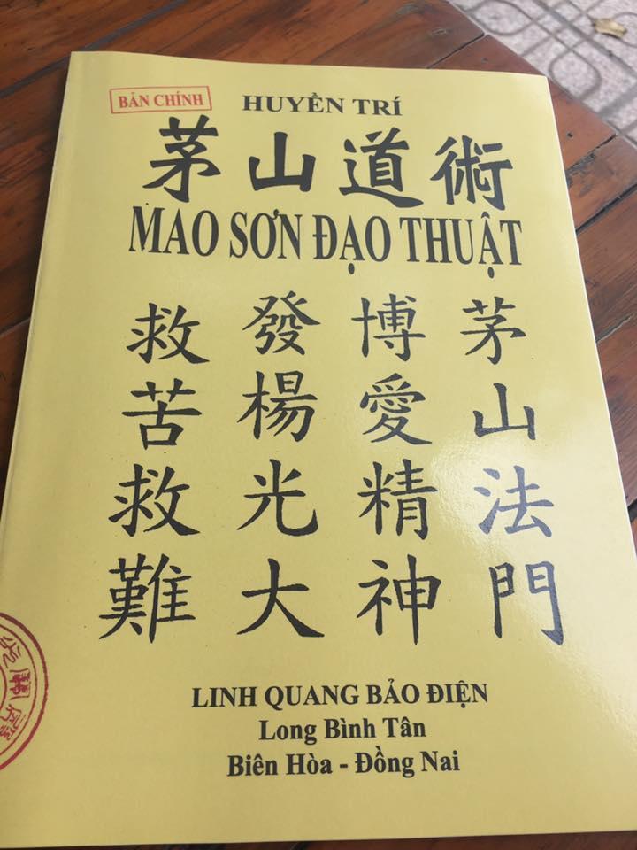 Mua Mao Sơn Đạo Thuật (Mao Sơn Tông) - Pháp Sư Huyền Trí