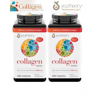 [DATE 2023] Mẫu Mới Nhất Viên Uống Bổ Sung Collagen Youtheory Chính Hãng Mỹ 390 Viên Type 1,2&3 thumbnail