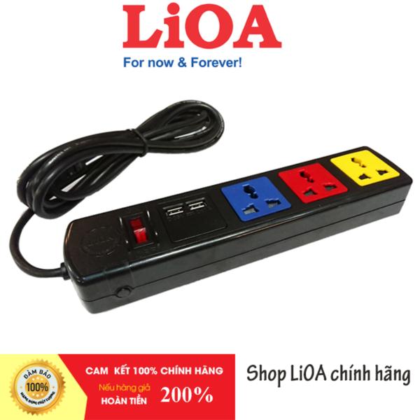 Ổ LIOA có cổng sạc USB - 4 ổ + 1 công tắc đa năng - Bảo vệ quá tải bằng CB. Model 4D32NUSB giá rẻ