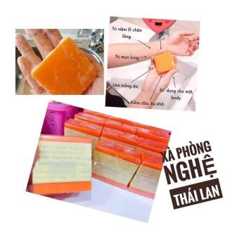 [Chính Hãng] Xà phòng cám gạo nghệ cam Thái Lan JAM RICE MILK SOAP 50g xà bông sữa, tinh chất gạo nghệ trắng sáng da thumbnail