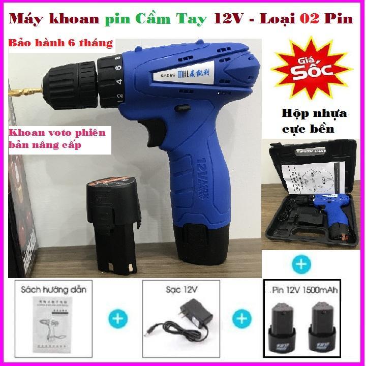 Máy khoan pin vặn vít, Máy khoan pin 12V máy khoan phiên bản nâng cấp Máy khoan pin VOTO 12V là loại 2 pin một cấp độ (máy khoan bắn vit, máy khoan cầm tay, may khoan pin)