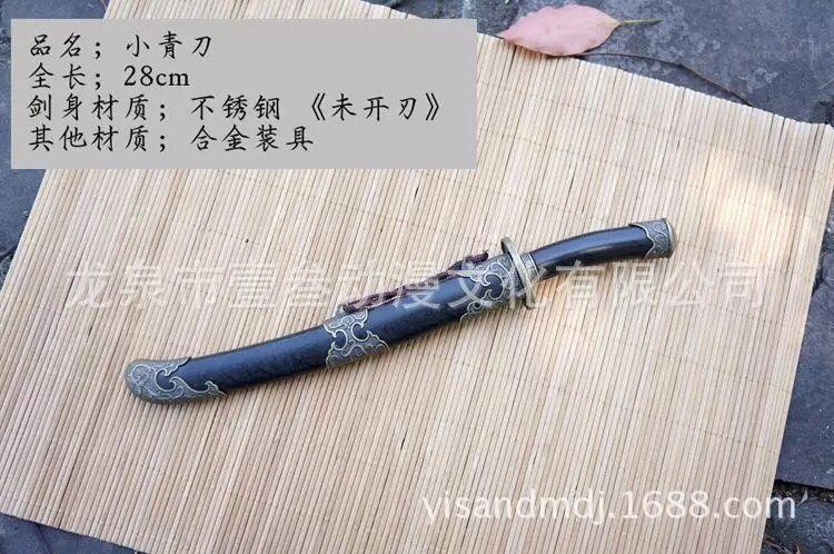 Vật phẩm tiểu thanh long, sản phẩm trang trí cầm tay, thích hợp làm quà tặng