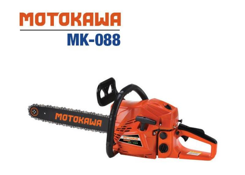 Máy cưa xích Motokawa MK-088