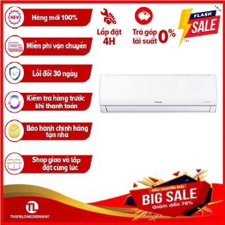[Nhập ELJUN21 giảm 10% tối đa 200k đơn từ 99k][Trả góp 0%]Máy lạnh Samsung Inverter 1.5HP AR12TYHQASINSV thumbnail