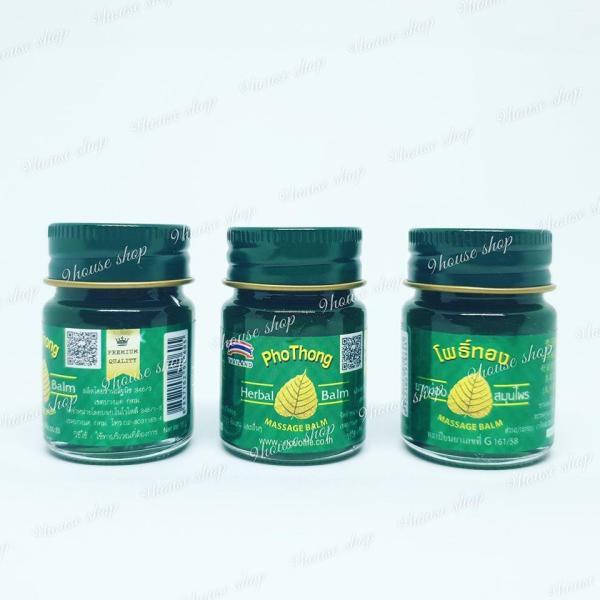 (15gram) 01 DẦU CÙ LÀ BỒ ĐỀ MASSAGE BALM Thái Lan - Size NHỎ nhập khẩu