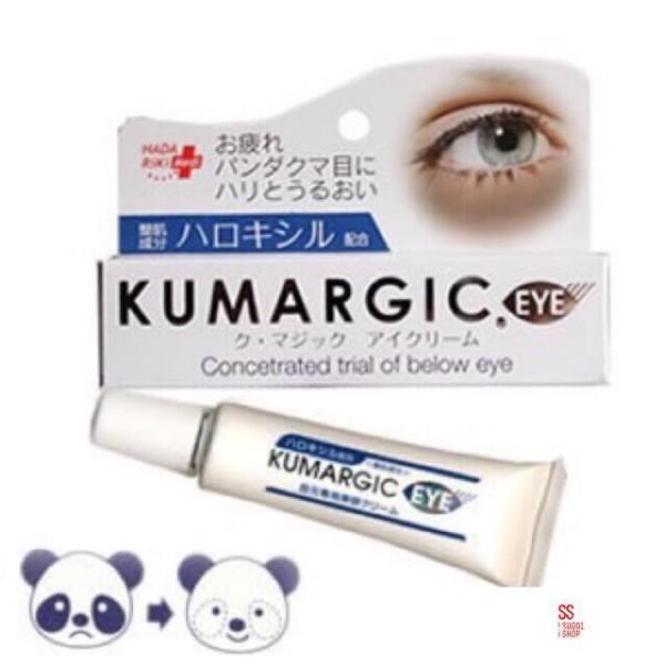 Kem trị thâm quầng mắt Kumargic Eye Nhật Bản