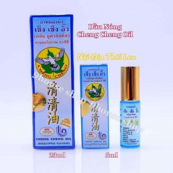 (23ml - size LỚN) 01 Dầu Nóng Cheng Cheng Thái Lan nhập khẩu