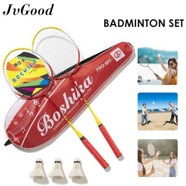 JvGood Bộ vợt cầu lông chuyên nghiệp 3 trong 1, dụng cụ tập thể dục, dành cho người mới bắt đầu luyện tập, giá tốt - INTL