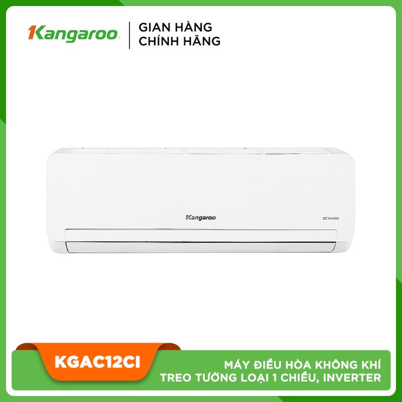 Máy điều hòa không khí treo tường loại 1 chiều, inverter Kangaroo KGAC12CI