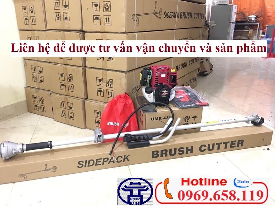 Máy Cắt Cỏ Honda GX35, máy sạc cỏ, xới đất, chất lượng, uy tín, bảo hành 12 tháng, đăng kèm Video Test Làm Việc Thực Tế