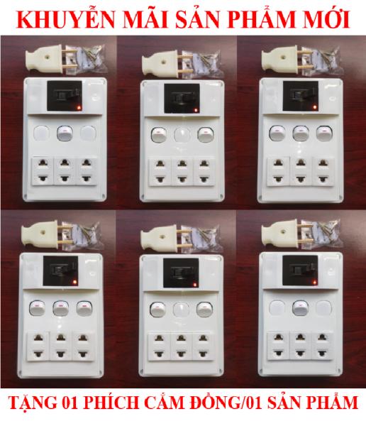 Bảng giá Bảng điện nổi cao cấp + CB atomat 30A chống quá tải + BH 01 năm + 01/02/03 Công tắc + Ổ cắm nhíp chống giãn + Công suất 2000W + Đèn LED báo + Đi dây sẵn sàng và bộ ốc vít lắp đặt (bộ 01 sản phẩm)