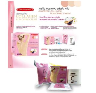 Kem làm nhạt màu lông và trắng da tinh chất Collagen thương hiệu Carebeau Thái Lan thumbnail