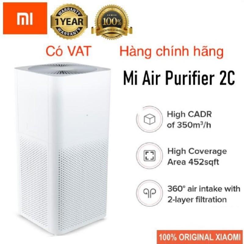 Máy Lọc Không Khí Xiaomi - Mi Air Purifier 2C - AC-M8-SC - Bảo Hành 12 Tháng - Hàng chính hãng