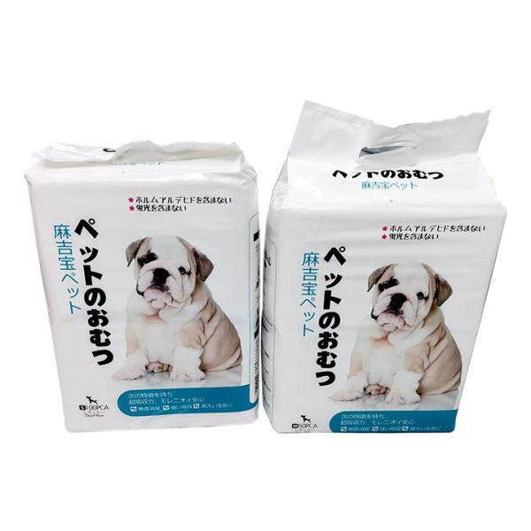 Tấm lót vệ sinh Nhật Bản Asayoshi dành cho thú cưng - CutePets