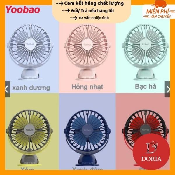 QUẠT SẠC MINI YOOBAO 🎁FREESHIP 50K🎁QUẠT Yoobao 6400MAH xoay góc 720 độ32 tiếng đế kẹp đa năng DR888