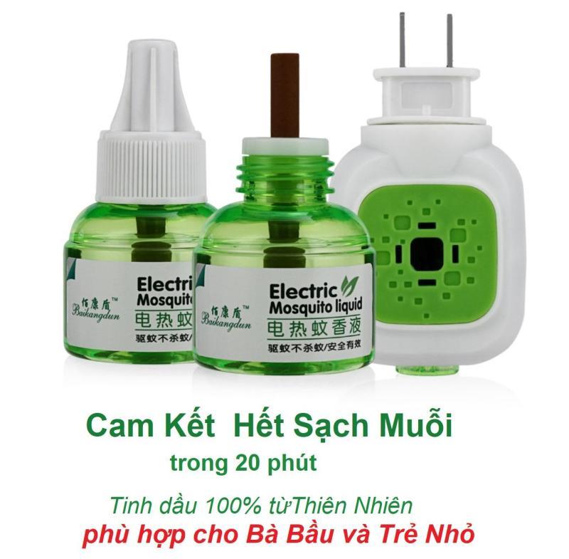 Set 4 tinh dầu Electric Mosquito Liquid đuổi muỗi 45ml và đầu cắm xông tinh dầu