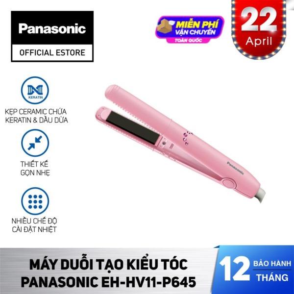 Máy Duỗi Tạo Kiểu Tóc Panasonic EH-HV11-P645 - Hàng Chính Hãng – Bảo Hành 12 Tháng
