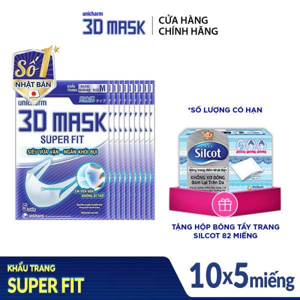 [Tặng 1 hộp Silcot 82 miếng] Combo 10 gói Khẩu trang ngăn khói bụi Unicharm 3D Mask Super Fit size M gói 5 miếng (Ngăn được bụi mịn PM10)