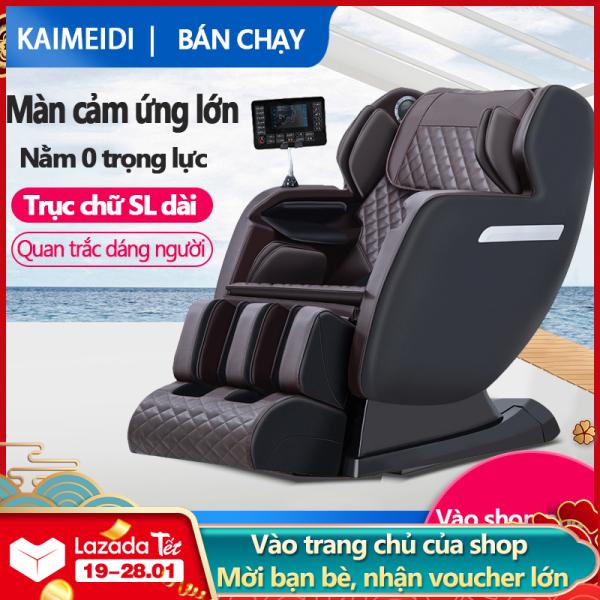 Máy massage ghế mát xa xoa bóp hiệu KAIMEIDI màn điều khiển cảm ứng xoa bóp thông minh túi khí bao toàn thân con lăn gan bàn chân trục chữ SL chạy dọc ôm sát dáng người