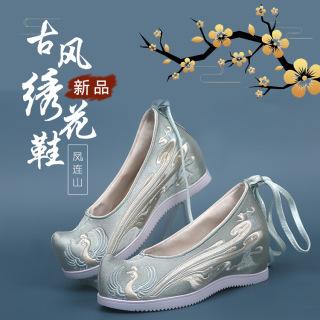 Fenglianshan giày cao gót Hanfu giày thêu cổ của phụ nữ, yếu tố Trung Quốc, trang phục cổ đại, giày nơ, tăng bảy cm thumbnail