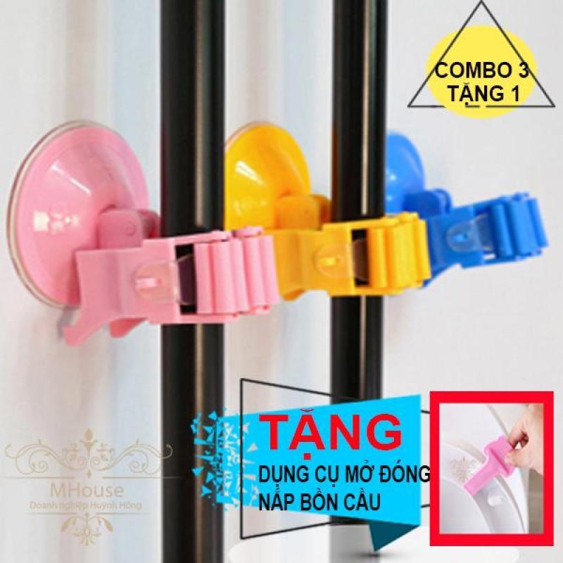 Combo 3 Tặng 1. Móc treo cường lực. Tặng dụng cụ mở đóng nắp bồn cầu kháng khuẩn