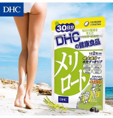 Viên Uống DHC Thon Đùi 30 NGÀY (đánh tan mỡ đùi)