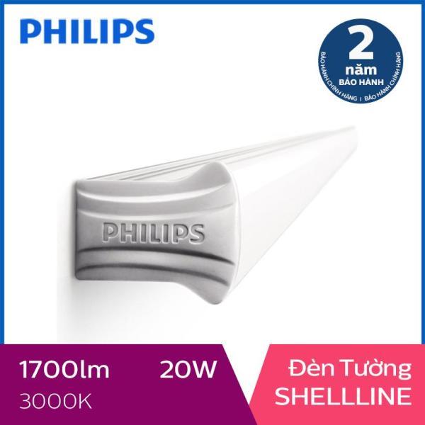 Đèn tường Philips LED Shellline 31172 20W 3000K (Ánh sáng vàng)