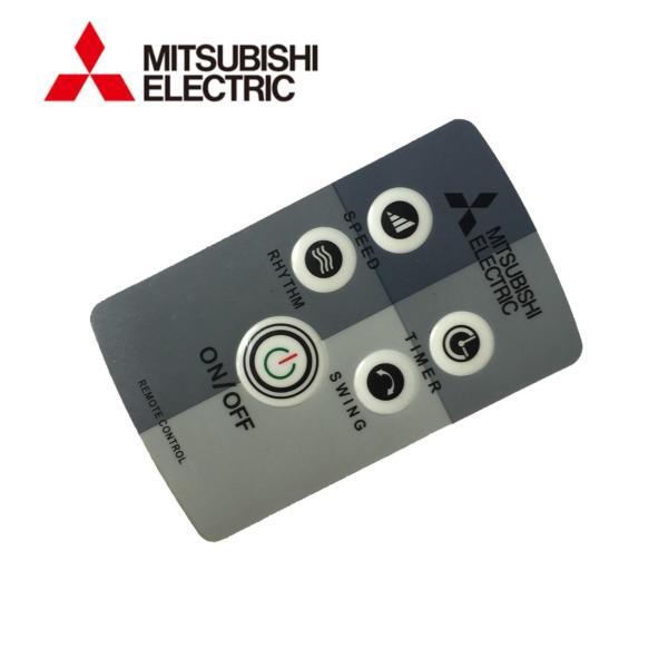 Remote điều khiển quạt Mitsubishi đứng LV16 và treo tường W16
