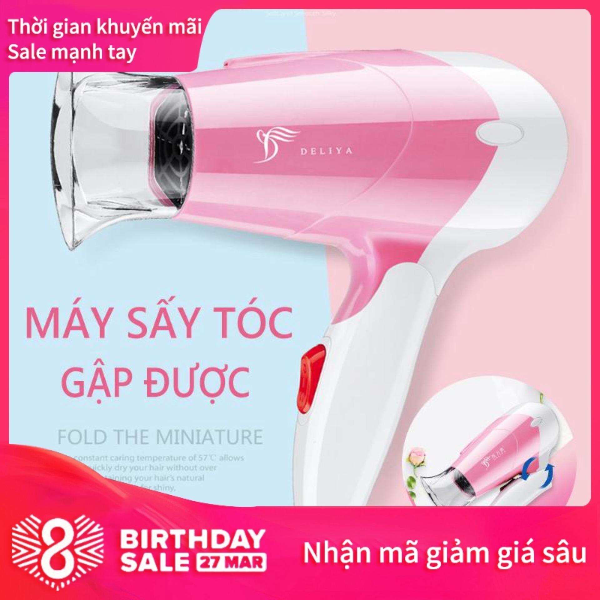 Máy sấy tóc DELIYA công suất 1250W, màu hồng phấn, có thể gập được cao cấp