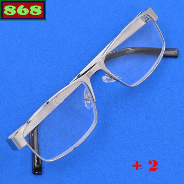 Giá bán Mắt kính lão 868L inox 2 độ TMKLIN2D