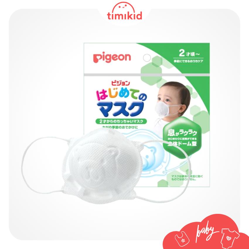 Khẩu trang PIGEON cho bé hình gấu - set 3 cái - nội địa Nhật - kháng khuẩn, bảo vệ khói bụi cho bé - Timikid - chống tia UV khẩu trang trẻ em, khẩu trang vải kháng khuẩn, khẩu trang y tế cho bé, khẩu trang trẻ sơ sinh