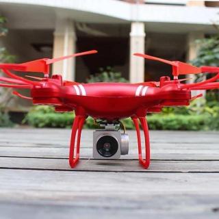 [BỘ SP 03 PIN] Flycam Phantom Y01 mini cao cấp, kết nối Wifi với điện thoại. Flycam giá rẻ, Máy bay chụp ảnh từ xa, Không có đánh giá thumbnail